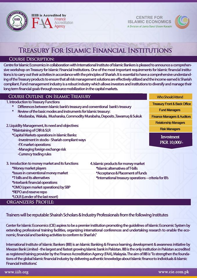 Treasury for Islamic Financial Institutions
