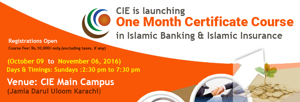 One Month Certification Course CIE