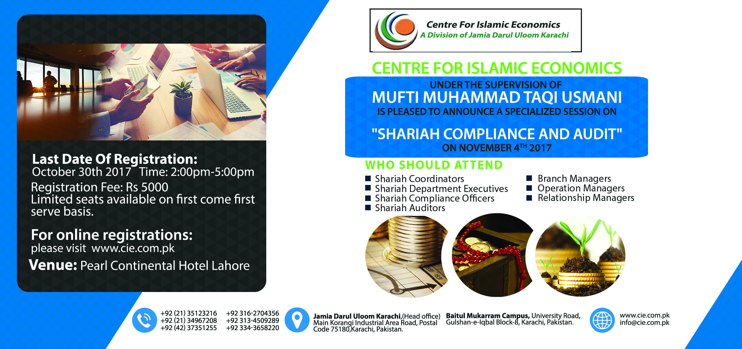 Shariaha Compliance and Audit