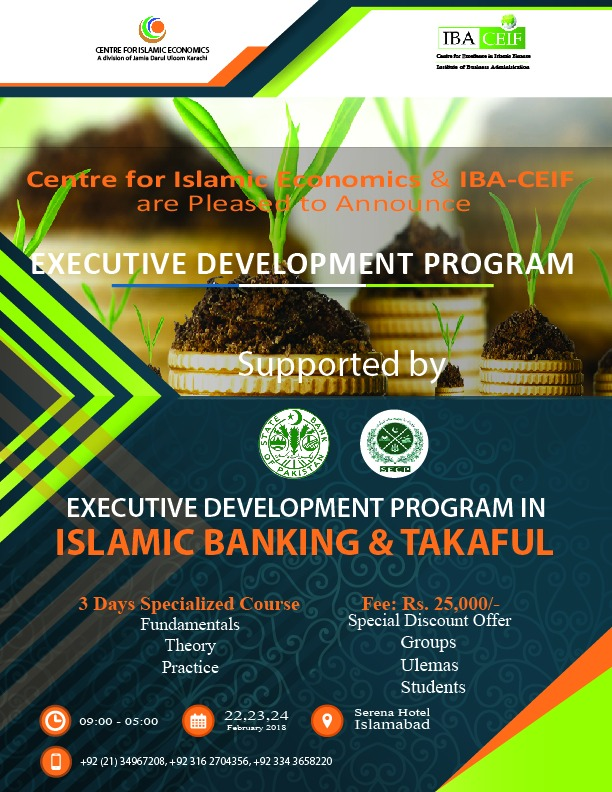 Islamic Banking and Takaful Islamabad