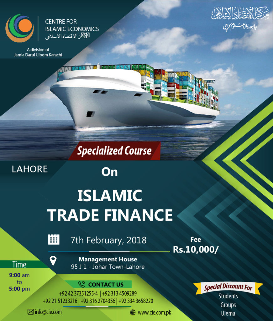 Islamic Trade Finance Cover
