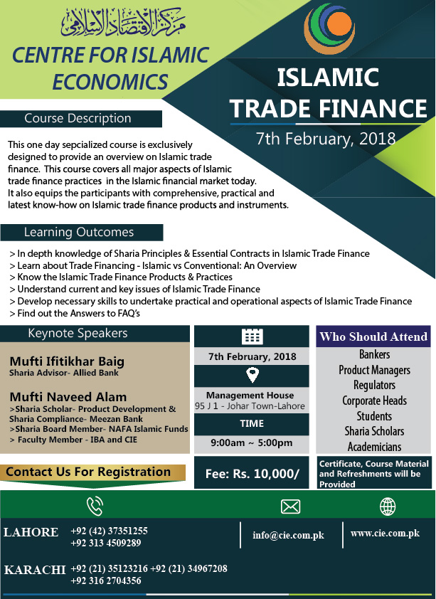 Islamic trade Finance detail