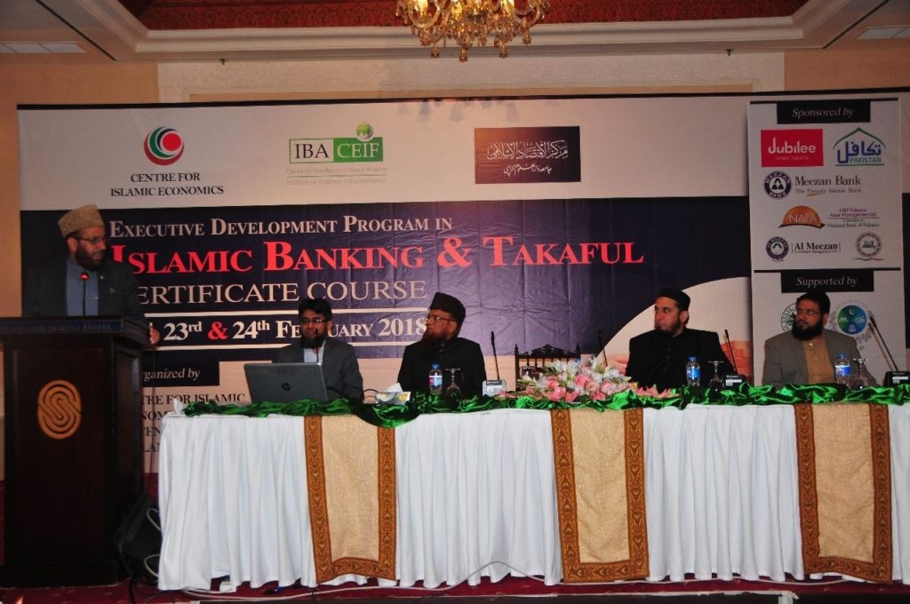 3 day Executive Development Certification Programme in Islamic banking and Takaful (4)