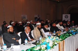 CIE and IBA - CEIF organized one day course on Islamic Banking (3)