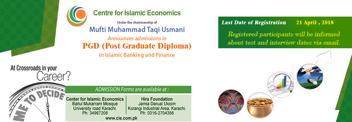 Post Graduate Diploma in Islamic Banking and Finance