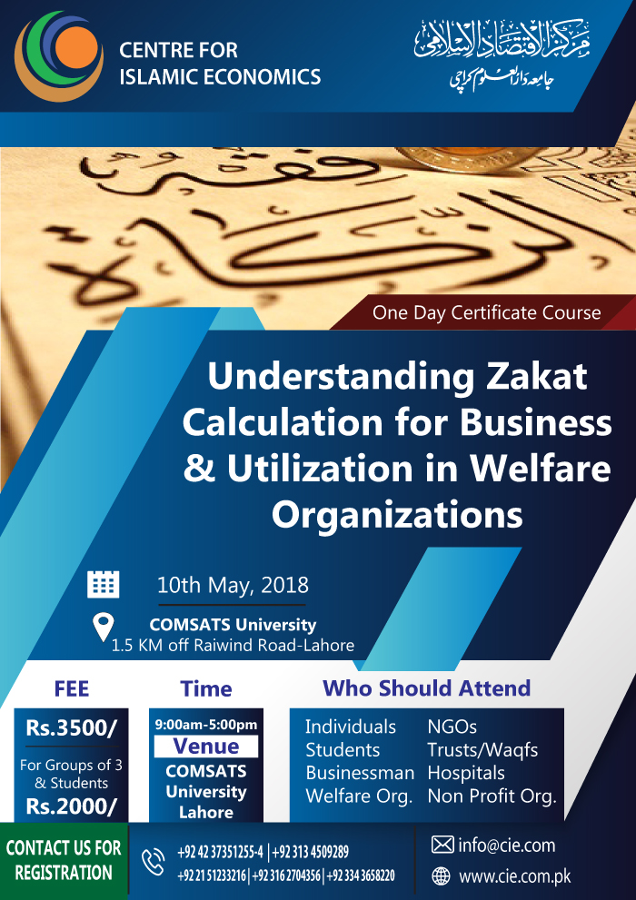 Understanding Zakat Calculation for Business & Utilization in
