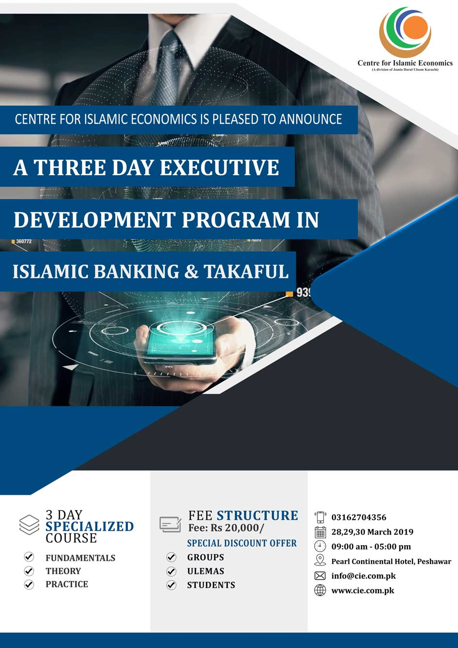 Islamic Banking and Takaful - three days COURSE