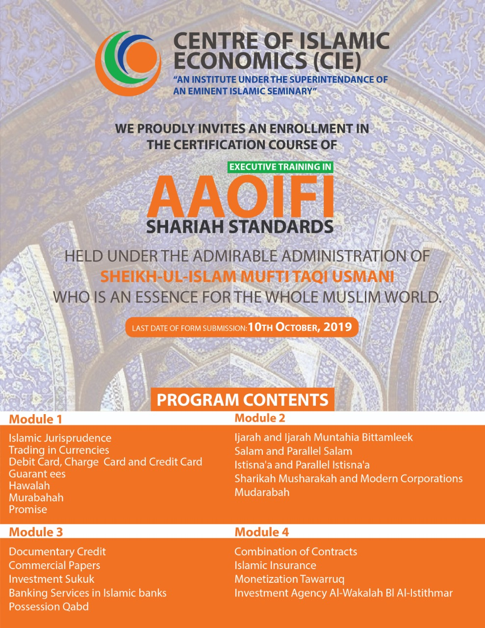 AAOIFI SHARIAH STANDARDS