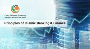 Principles of Islamic Banking & Finance