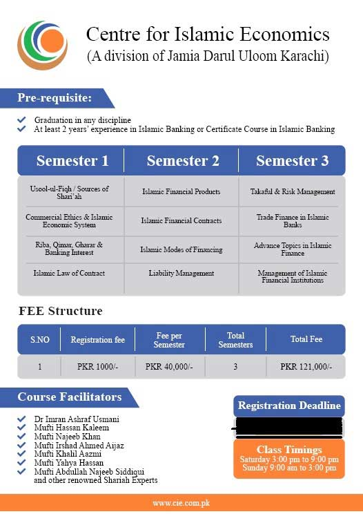 PGD 1 Year Course detail