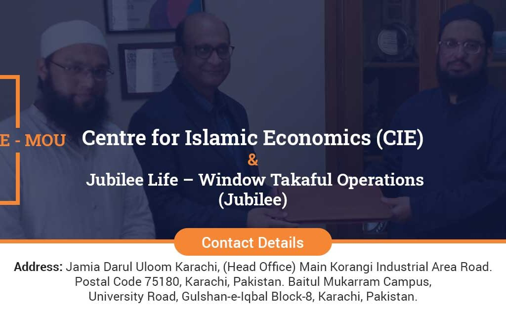 CIE and Jubilee Life MOU